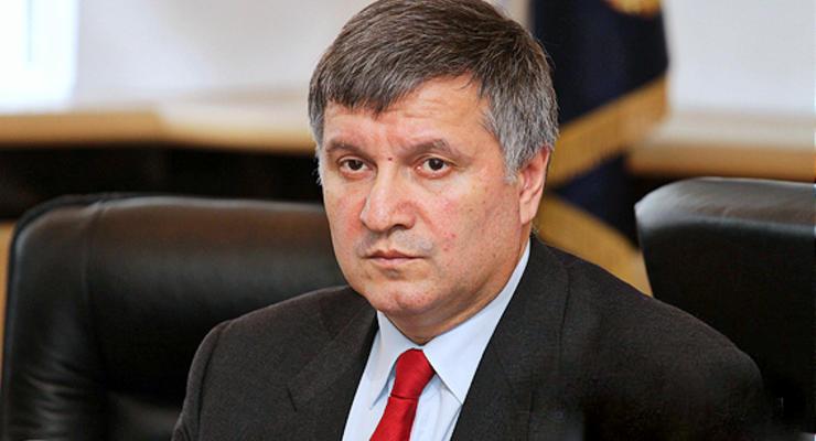 СБУ заявляет, что предотвратила убийство Авакова