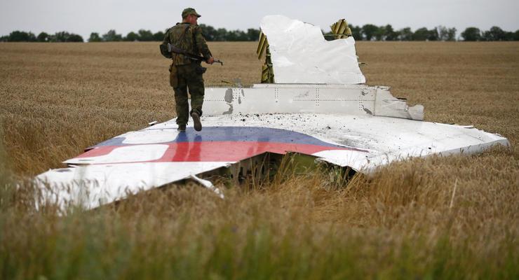Доклад о крушении рейса MH17 обнародуют 13 октября