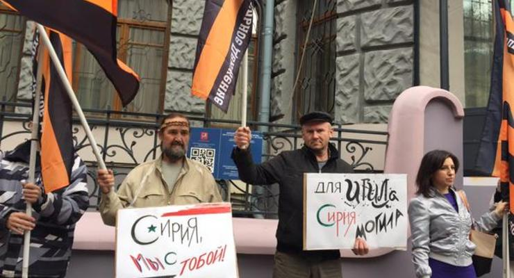 В Москве прошел митинг в поддержку российского вмешательства в Сирии