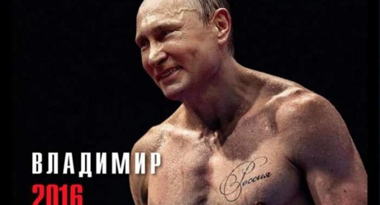 """Фотошоп для Путина: Новый """"патриотический календарь"""" обвинили в плагиате"""