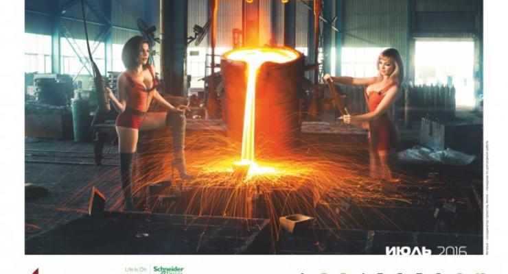 Российский крановый завод раздел сотрудниц для пикантного календаря