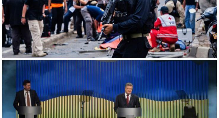 День в фото: теракт в Индонезии и пресс-конференция Порошенко