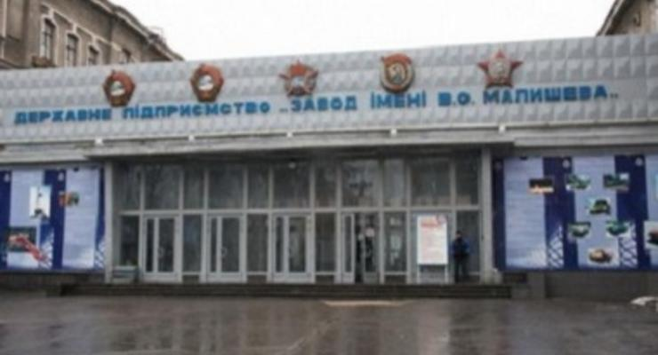 В Харькове ищут взрывчатку на двух заводах и в облэнерго