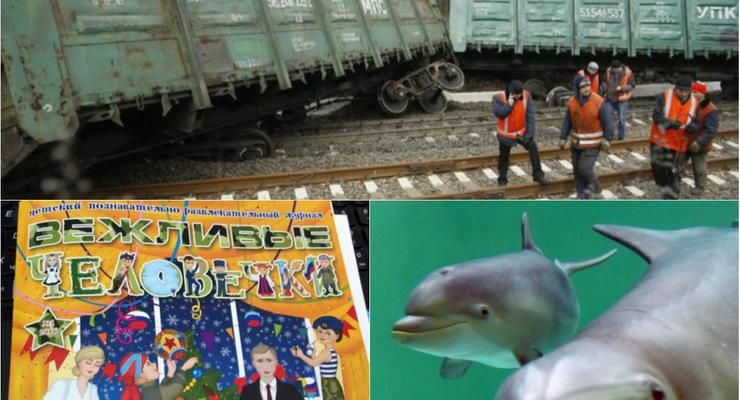 """День в фото: Взрыв в Ясиноватой, """"вежливые человечки"""" и молодой дельфин"""