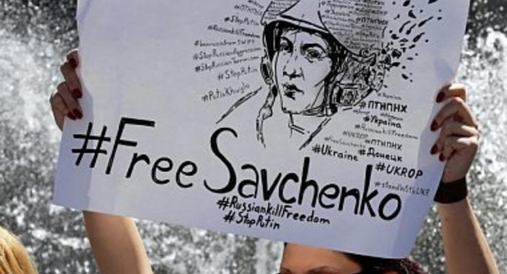 В Москве задержан участник пикета в поддержку Надежды Савченко