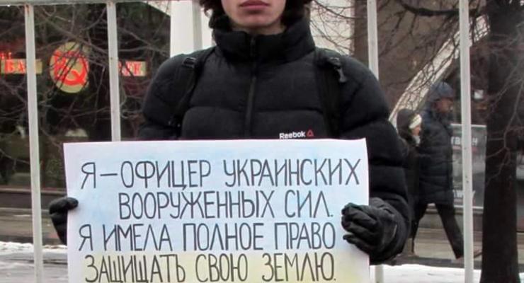 Москвичка выгнала сына из дома за поддержку Надежды Савченко - соцсети