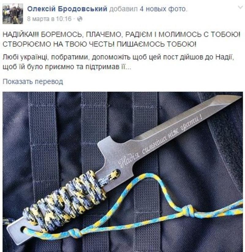 facebook.com/a.brodovskiy