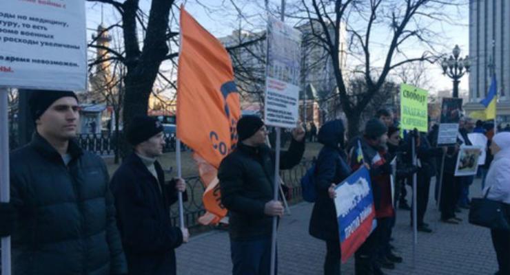 В Москве будут судить участников антивоенного митинга