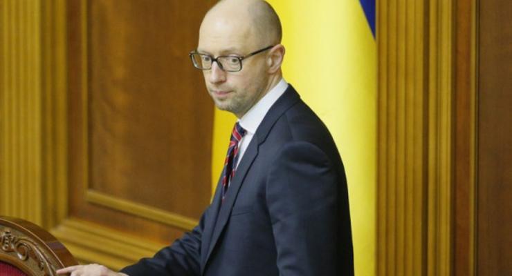 Яценюк попросил Раду принять его отставку