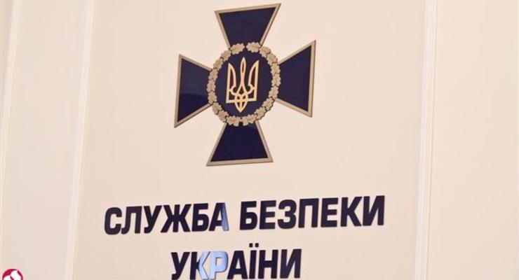 "СБУ с иронией комментирует ""видеомост"" террориста Захарченко"