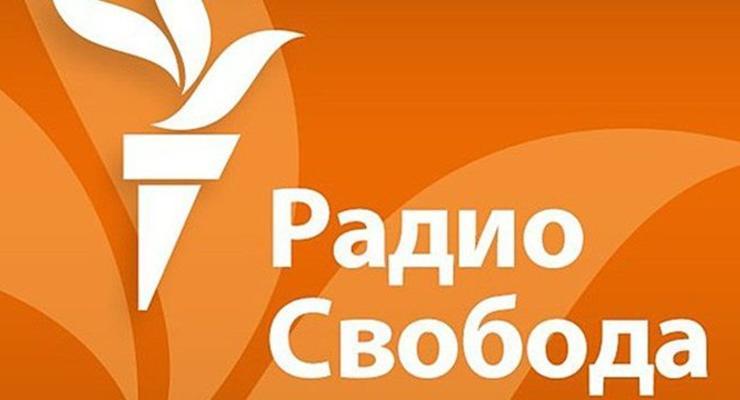 В Роскомнадзоре заявили, что сайт Крым.Реалии разблокирован