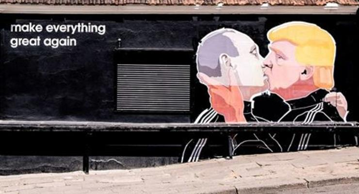 В Вильнюсе слились в поцелуе Путин и Трамп
