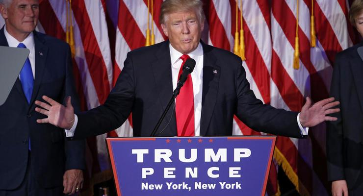 Трамп выступил с победной речью: Мы поладим со всеми