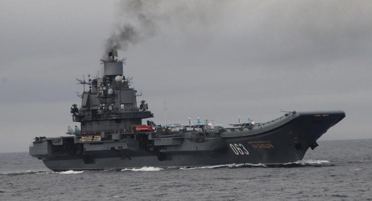 Охрана российского авианосца отогнала нидерландскую подлодку
