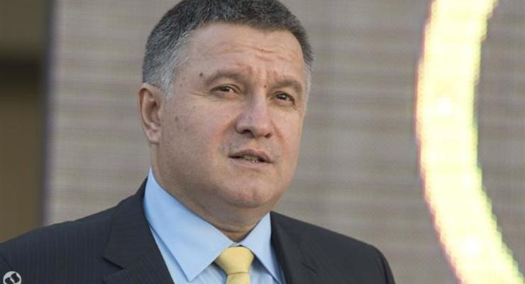 """Аваков приказал применять """"самые жесткие меры"""" на митингах"""
