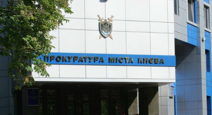 Разоблачена масштабная схема мошенничества с недвижимостью Киева