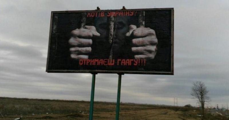 twitter.com/crimeaua
