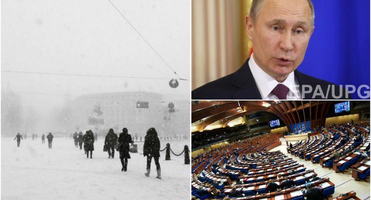 Итоги 25 января: метель в Киеве, резолюция ПАСЕ по Украине и песня Путина