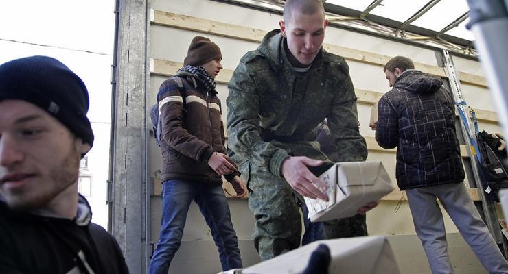 СБУ: Россия перечисляет террористам ЛНР миллиарды рублей