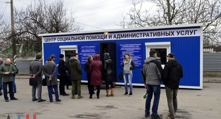 """В ДНР показали первый """"пункт помощи"""" украинцам из неоккупированной территории"""