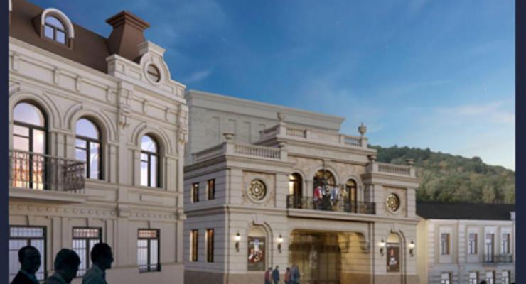 Архитекторы Киева показали альтернативный проект Театра на Подоле