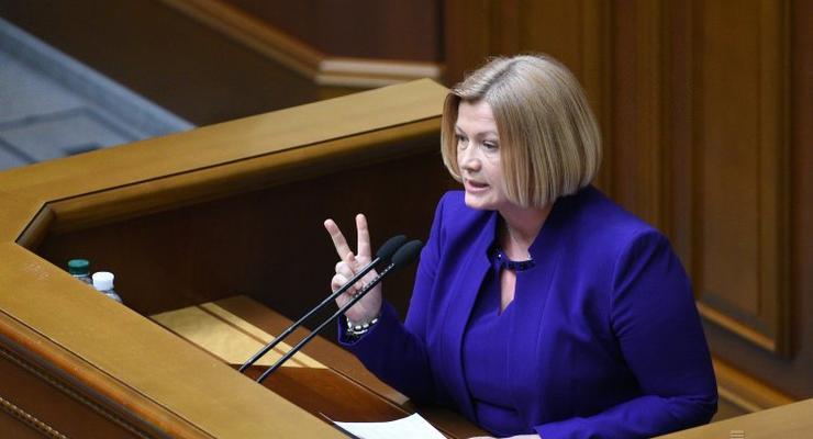 Сайты боевиков должны быть заблокированы вместе с ВК - Геращенко