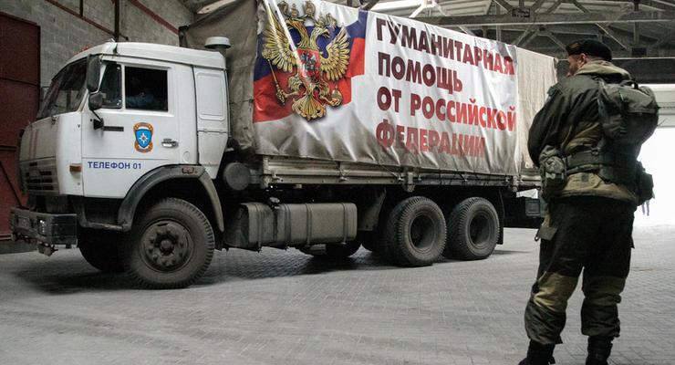 В Украину вторгся 66-й путинский конвой
