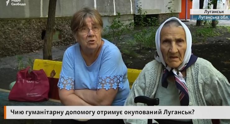Жители Луганска рассказали, откуда получают гуманитарку