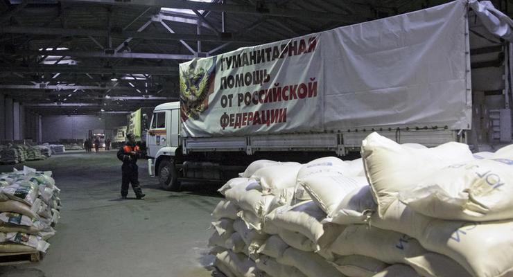 """Россия планирует отказаться от """"гуманитарной помощи"""" ЛДНР - СМИ"""