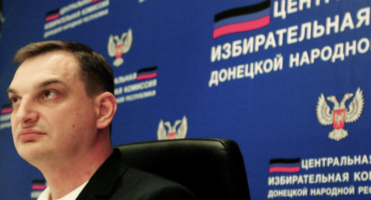 Лягин: ДНР - разрешенная в России террористическая организация
