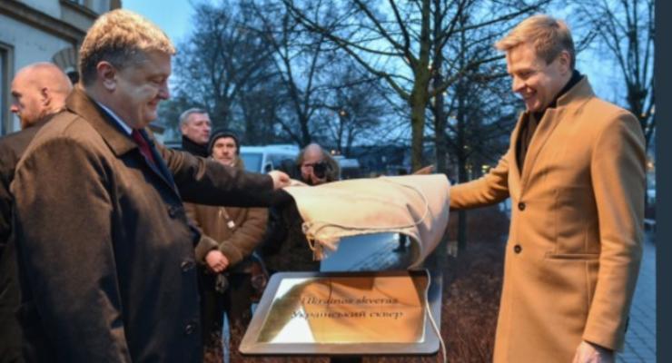 В Вильнюсе открыли украинский сквер