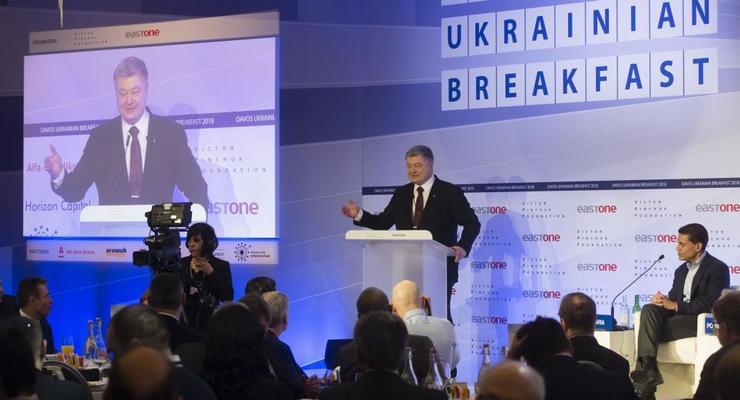 """Порошенко в Давосе рассказал об """"осени реформ"""""""