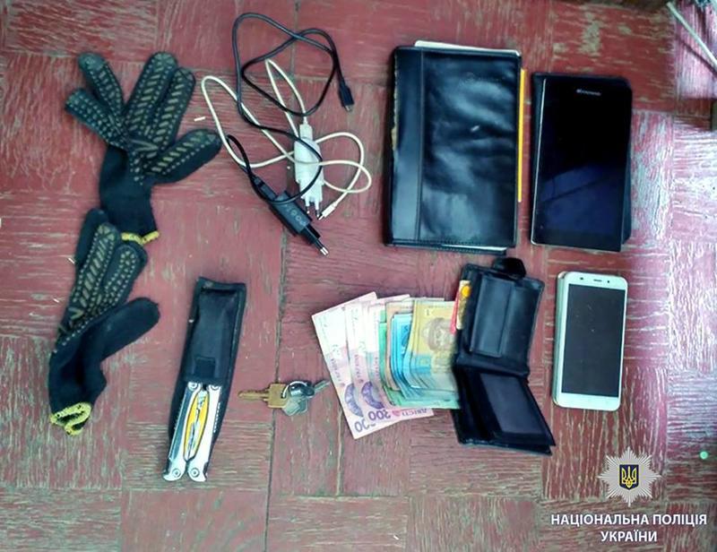 Убийца забрал деньги, изделия из золота и ноутбук / facebook.com/police.kharkov