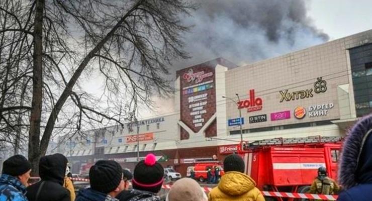 Тушивший ТЦ Зимняя вишня пожарный написал письмо из СИЗО