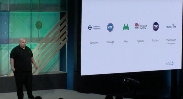Проект оплаты киевского метро попал в список самых прогрессивных на конференции Google