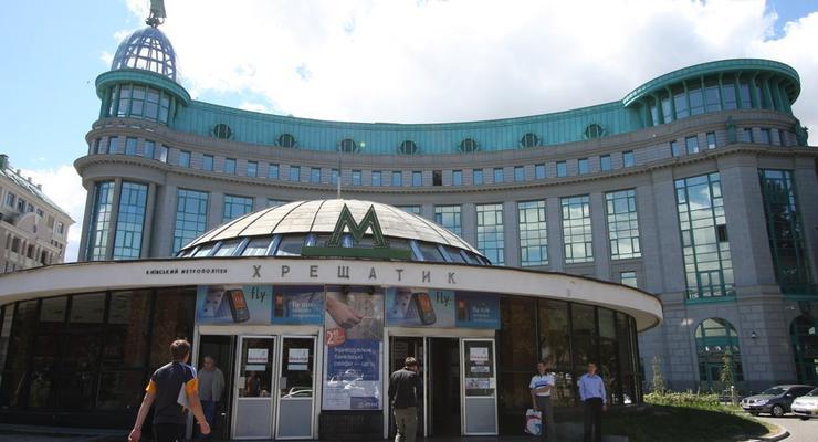 В Киеве на три дня ограничат работу пяти станций метро