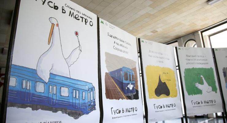 В киевском метро появятся правила от Facebook-персонажа Гуся