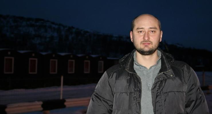 Бабченко предложил обменять себя на всех пленников Кремля