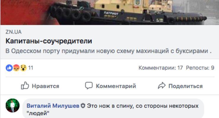 Винницкие собирают на выборы в Одессе