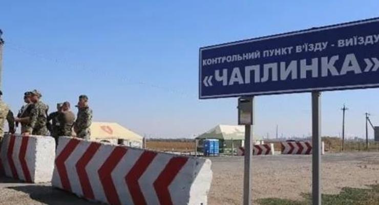 ГПСУ: Из Крыма за медпомощью обратились 46 человек