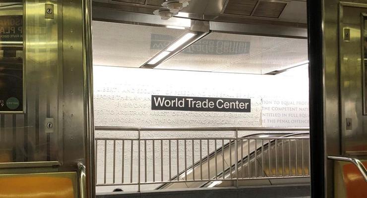 Под Всемирным торговым центром в Нью-Йорке вновь открыто метро