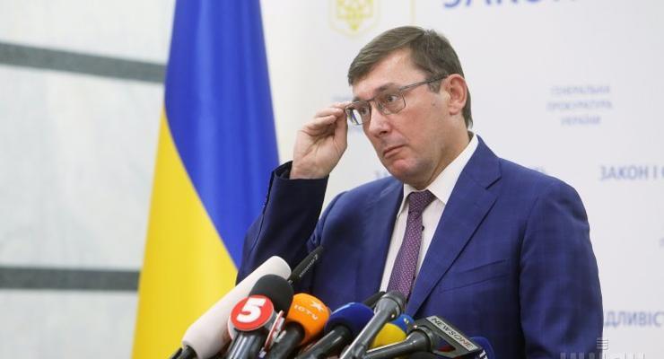 Луценко рассказал, когда покинет пост генпрокурора