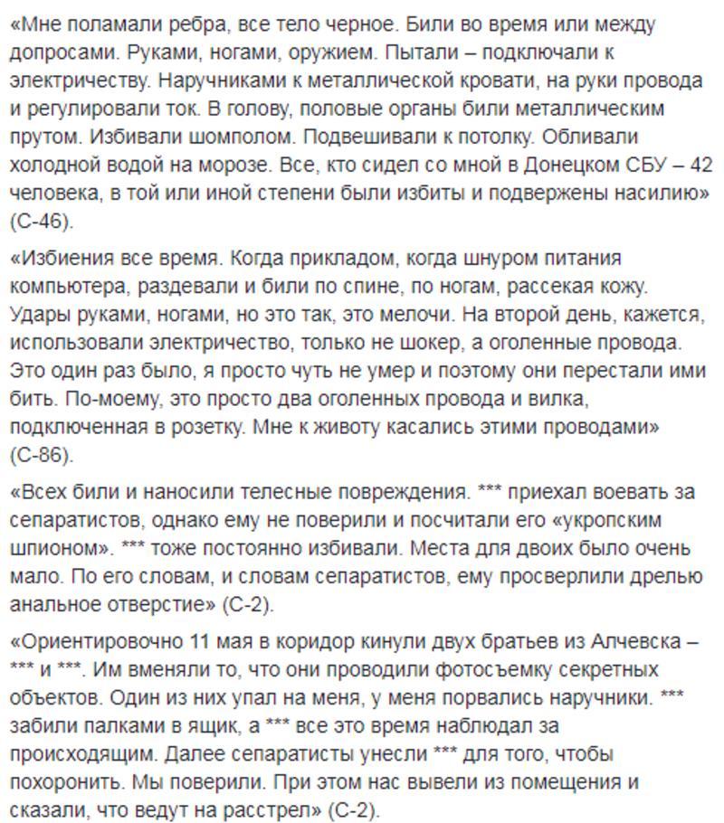 facebook.com/olexandra.matviychuk