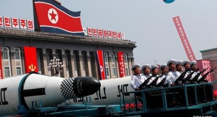 КНДР назвала условие для ядерного разоружения