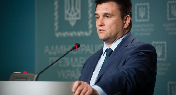 """Скандал в Берегово: Климкин сообщил о создании """"трансграничной"""" должности"""