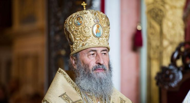 Митрополит Онуфрий: Церковь не может быть политической организацией