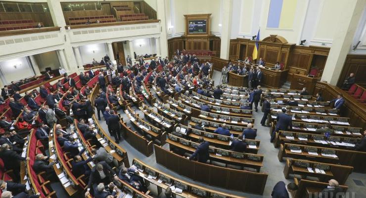Бюджет-2019: Верховная Рада приняла первый законопроект