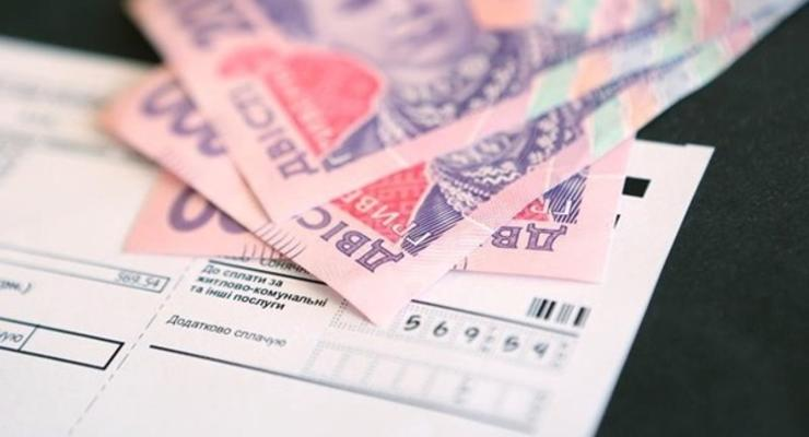 В Киеве отменили тариф за обслуживание домов и придомовых территорий