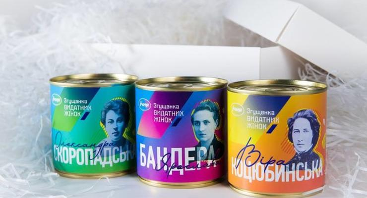 К 8 марта в Украине выпустили сгущенку в честь жен Бандеры, Коцюбинского и Скоропадского