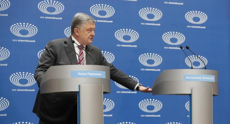 """Порошенко попросил прощения у украинцев и призвал их """"не экспериментировать"""""""